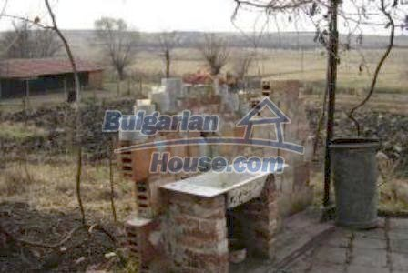 2078:5 - Bulgarian property for sale