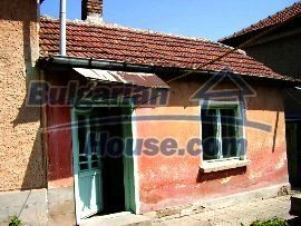 2147:2 - A fantastic rural bulgarian property for sale
