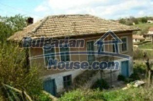 Houses for sale near Blagoevgrad - 3941