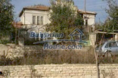 Houses for sale near Blagoevgrad - 4019