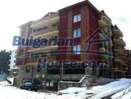 1-bedroom apartments for sale near Sofia - 5120