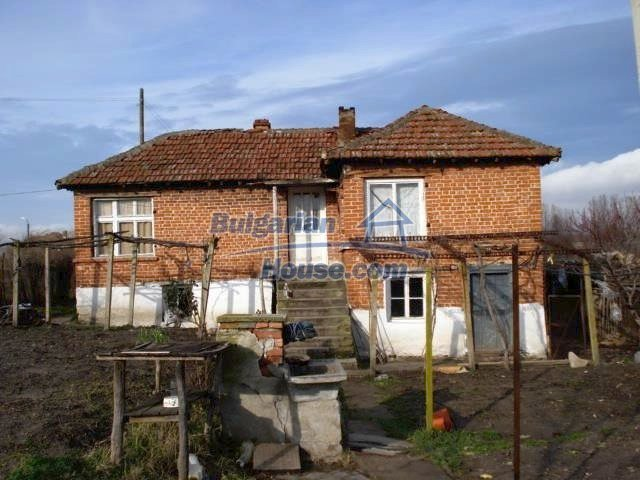 5849:2 - Looking for a house in Bulgaria- this is your chance to bye the