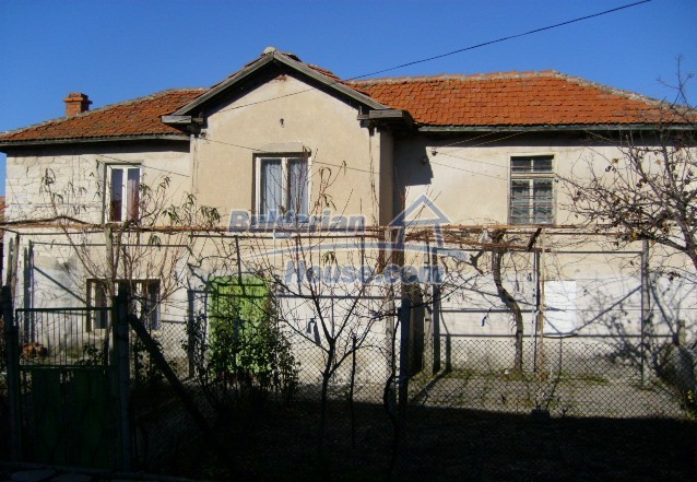 5963:1 - One of the Bulgarian Estate Properties dream second home