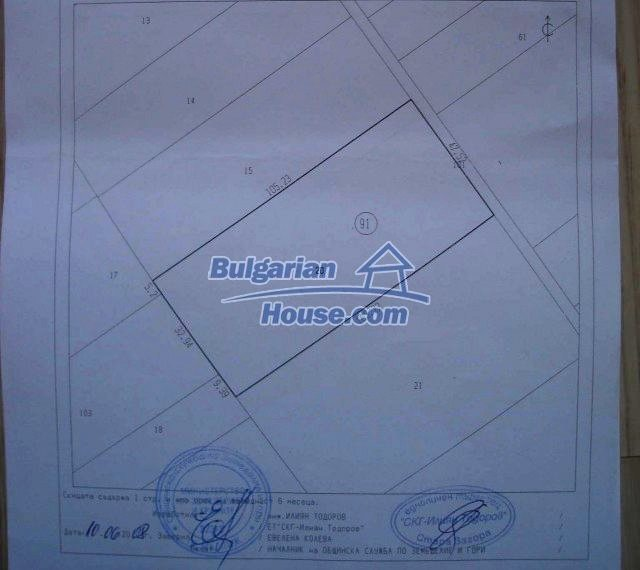 8058:2 - 9000sq.m plot of agricultural plot of bulgarian land at very rea