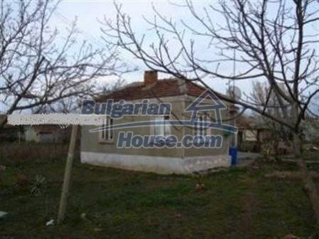 8370:1 - Priced to go. Very cheap bulgarian house for sale