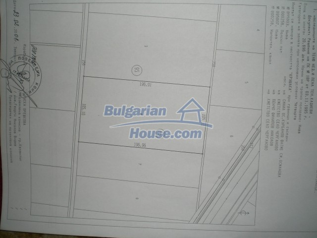8394:1 - Good investment in agricultural plot of bulgarian land near Kaza