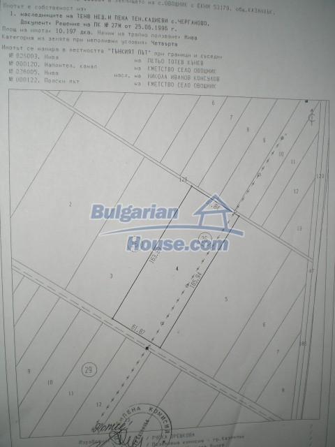 8397:1 - Agricultural plot of bulgarian land for sale. Good investment