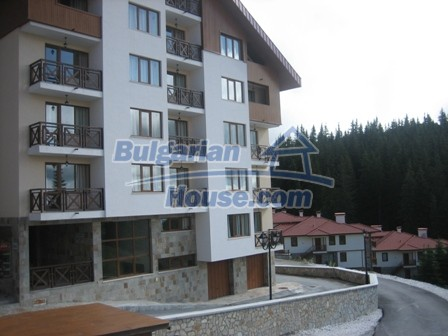 8424:2 - Cheap bulgarian apartment in Apart hotel Lucky- Pamporovo