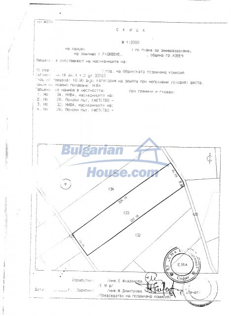 9009:1 - Cheap Bulgarian land-very good investment