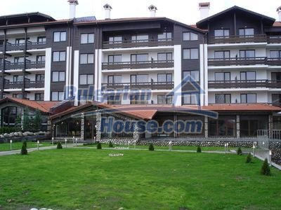 1-bedroom apartments for sale near Bansko - 10631