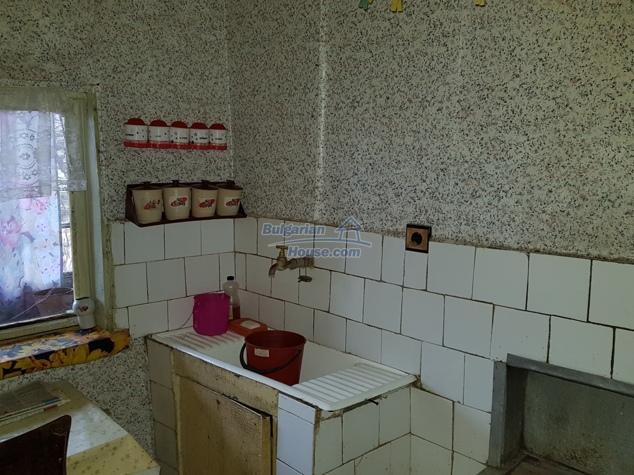 12715:15 - Cheap Bulgarian property for sale garden 2000sq.m Targovishte