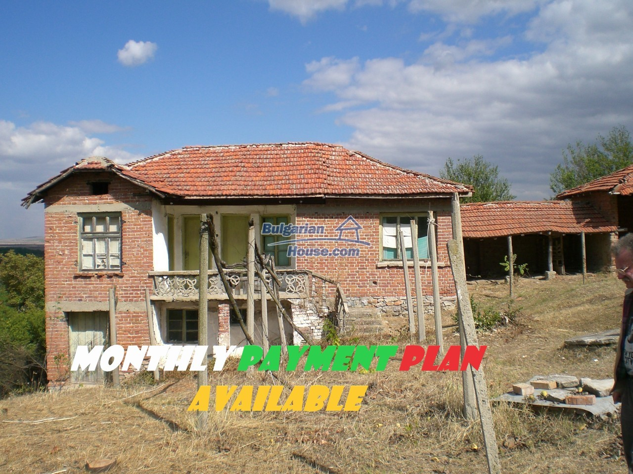 Houses for sale near Yambol - 9135