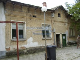 Houses for sale near Dolni Dabnik - 1490