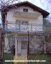 Houses for sale near Kyustendil - 6546