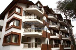 1-bedroom apartments for sale near Blagoevgrad - 11645