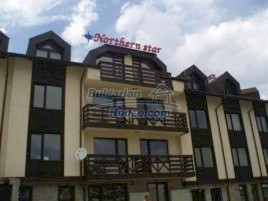 Studio apartments for sale near Bansko - 11712