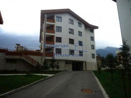 1-bedroom apartments for sale near Blagoevgrad - 11724