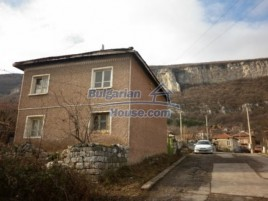 Houses for sale near Vratsa - 11797