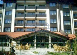 1-bedroom apartments for sale near Bansko - 11801