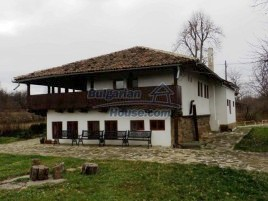 Commercial properties, Business for sale near Veliko Tarnovo - 12372